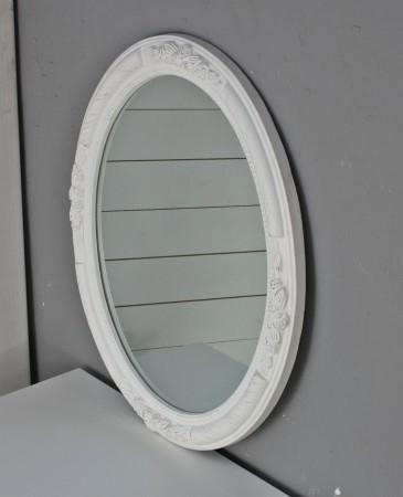 spiegel wei antik landhaus. Black Bedroom Furniture Sets. Home Design Ideas